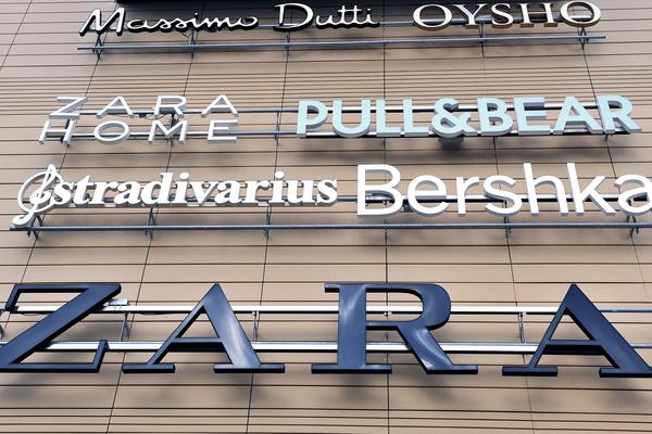 Zara Inditex covid-19 lockdown