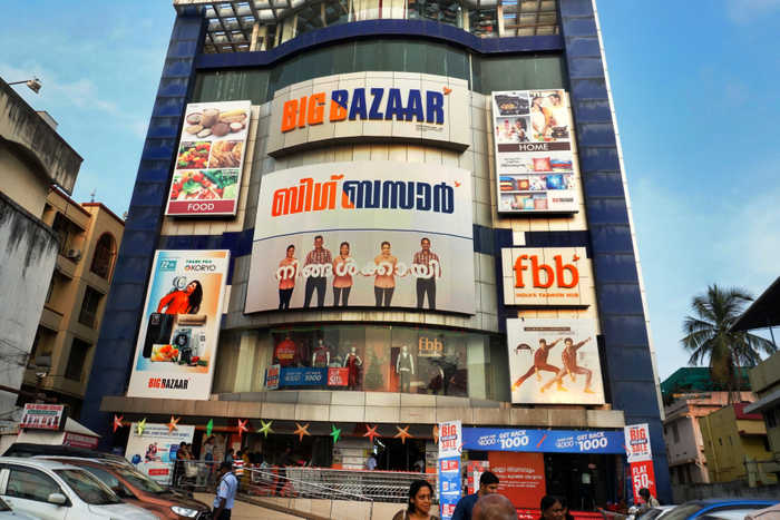 India Brand Equity Foundation Retailers Association of India Mukesh Ambani