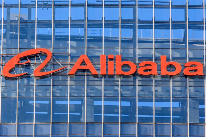 Alibaba Richemont Farfetch