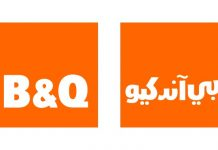 Kingfisher B&Q Al-Futtaim Group franchise agreement