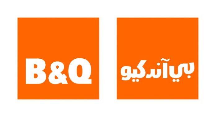 Kingfisher B&Q Al-Futtaim Group franchise agreement