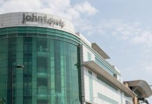 John Lewis Partnership has reported a return to first half profit after a COVID-pandemic hit loss last year.