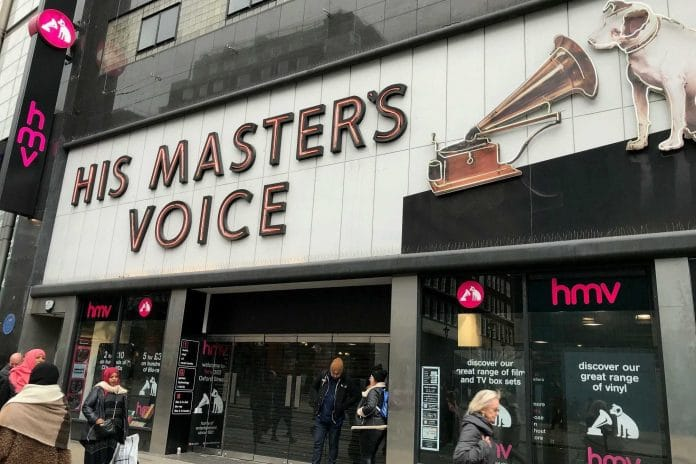HMV administration Doug Putman Sunrise Records Flagship The Vault