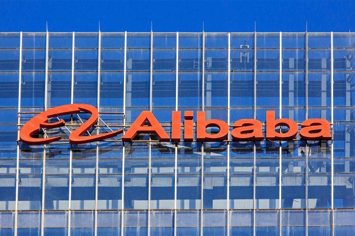 alibaba smashes