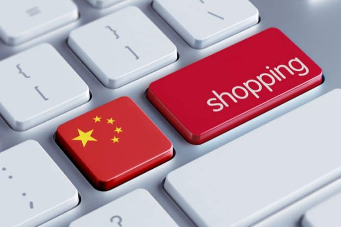 Chinese online shoppers