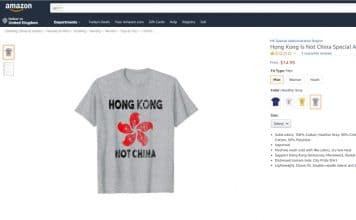 Amazon has come under fire in China for selling t-shirts with slogans in support of the ongoing anti-government protests in Hong Kong.
