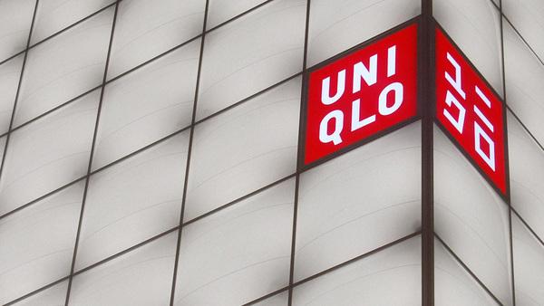 Uniqlo trading update