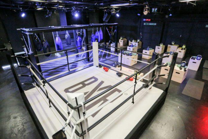 Selfridges boxing gym