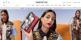 Farfetch Middle East