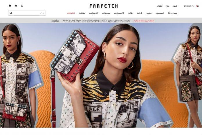 Farfetch Middle East