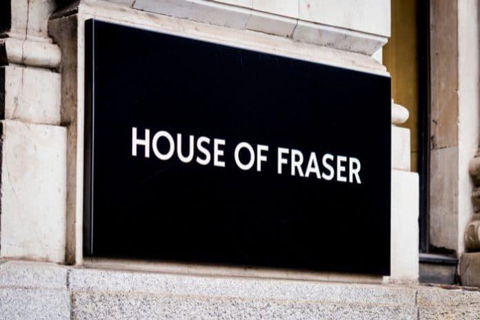House of Fraser warehouse