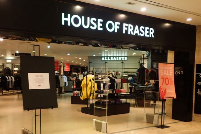house of fraser hugo boss
